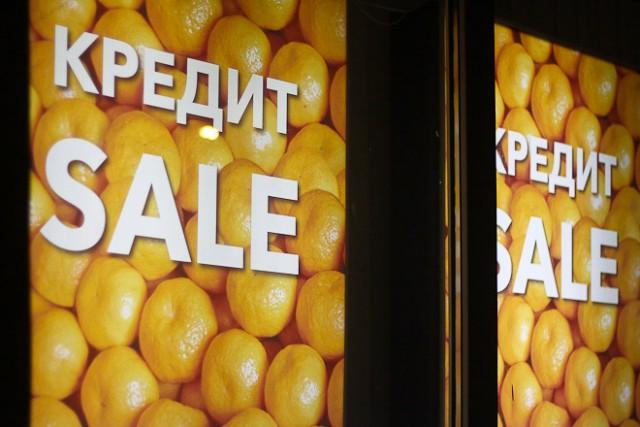 Банк русский стандарт оставить заявку на кредит наличными