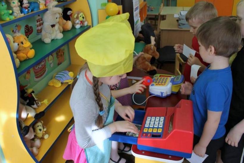 деньги для игры в детском саду