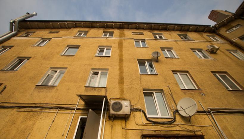 Калининград как платить налог на недвижимость